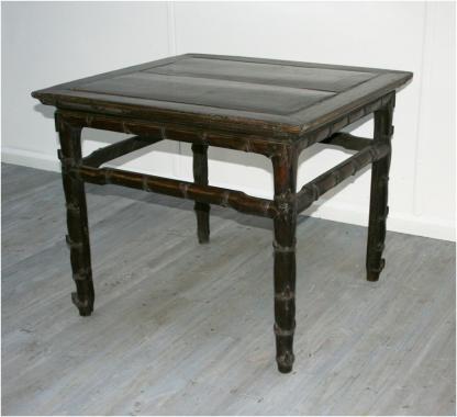 19th Century Vietnamese Centre Table